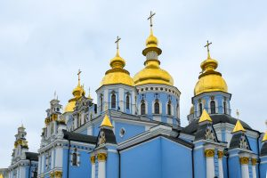 Saint Michael's Cathedral, Kiev